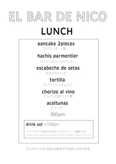 Lunch menu .jpg